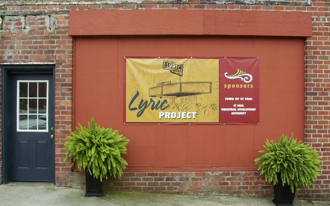 VCEDA Closes Grant for Phase II of Lyric Theater